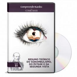 dvd-vol-51